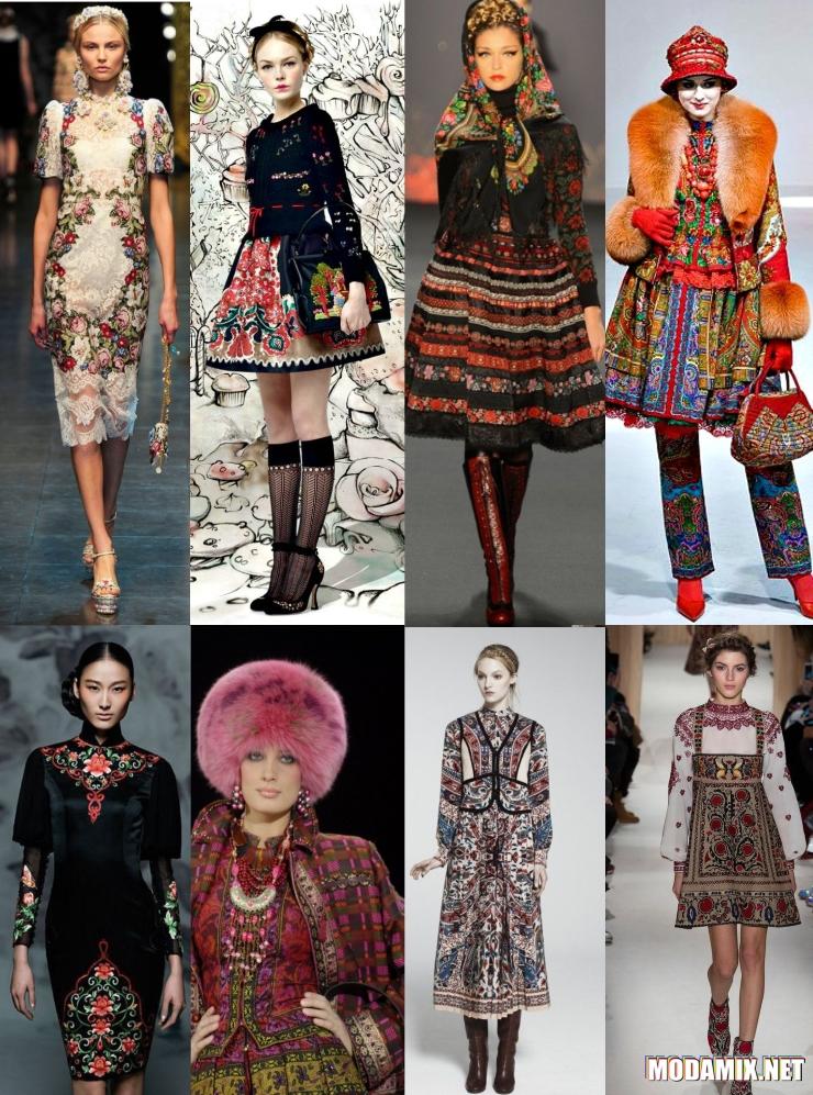 Модная русская одежда